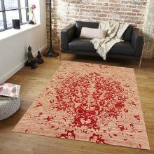 244 X 305 Oriental Handmade Hand Knotted THE LEAF RED Rug
